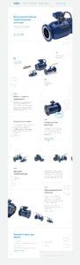 Промо-сайт: лендинг трубопроводной арматуры Vexve. Сделано в Fenneco
