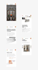 Промо-сайт: лендинг Фабрика дверей