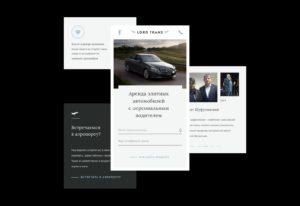 Дизайн мобильной версии сайта VIP-такси Lord Trans. Сделано в Fenneco