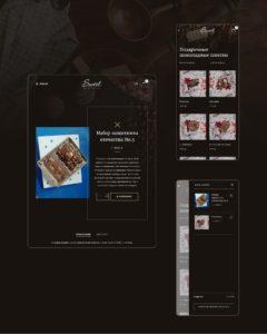 Интернет-магазин шоколадной фабрики Sweet Kamchatka. Сделано в Fenneco
