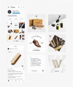 SMM-Дизайн: Instagram интернет-магазина средств для ухода за обувью Waxa Shop. Сделано в Fenneco