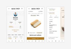 Дизайн сайта: интернет-магазин средств для ухода за обувью Waxa Shop. Сделано в Fenneco