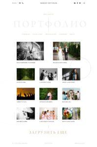 Сайт-портфолио свадебного фотографа Сергея Сутыгина. Сделано в Fenneco