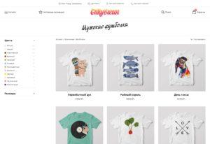 Интернет-магазин одежды с уникальными принтами Стилягин. Сделано в Fenneco